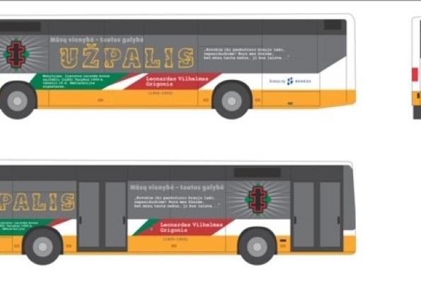 0002_autobusas-2_1554815879-b3f79428969d20d0eb2ae3c64ce422b1.jpg